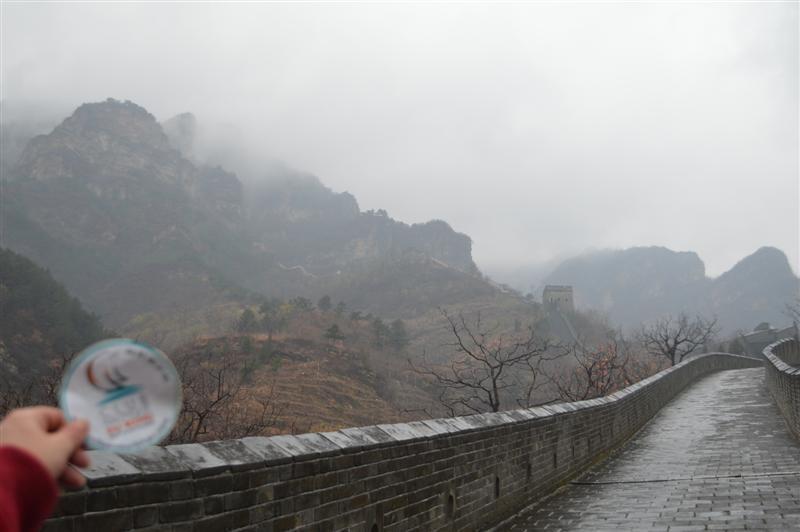 Le Rohu dans le monde - Grande Muraille de Chine
